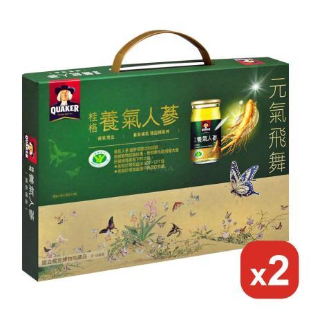 【桂格】養氣人蔘 禮盒(60mlX8入/盒)X2
