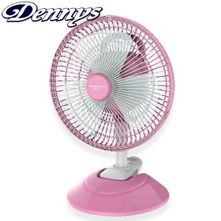 Dennys 8吋充電式桌夾兩用迷你風扇(FN-810)-粉色