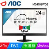 AOC M2470SWD2 24型MVA面板雙介面液晶螢幕