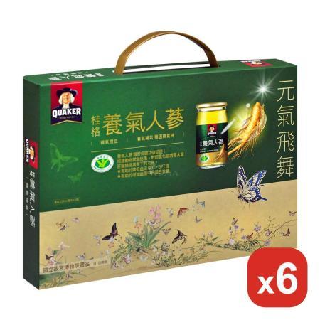【桂格】養氣人蔘禮盒 (60mlX8入/盒)X6
