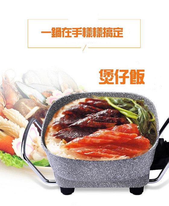 【東銘】火山岩不沾料理鍋 TM-7100