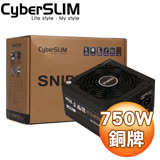 CyberSLIM 狙擊手 750W 80+ 銅牌 電源供應器