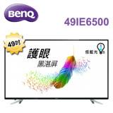 ★BenQ 49吋LED液晶顯示器+視訊盒49IE6500 含運送