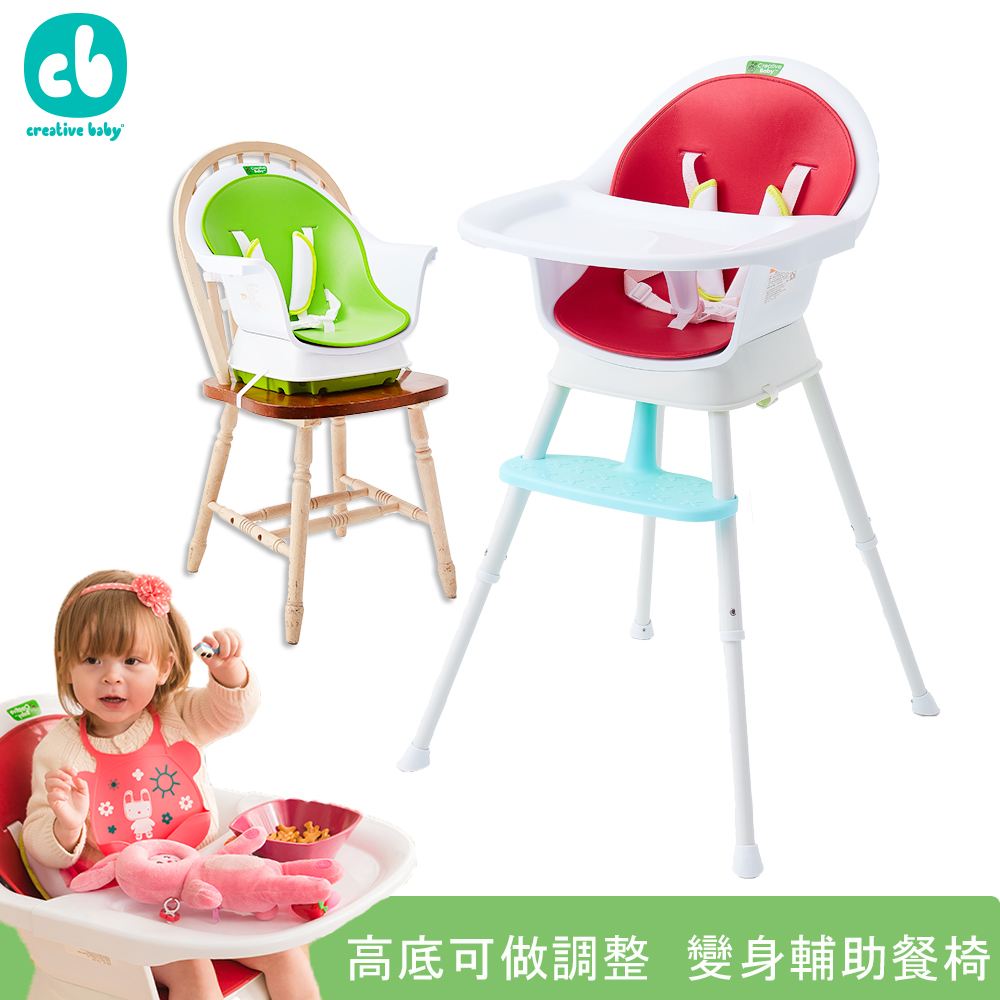 Creative Baby 創寶貝-三合一成長型餐椅 紅色 (Sprout 3 in 1 Hi-Lo Chair)