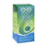 【三多】綠寶綠藻片(小球藻)900粒 (2罐)