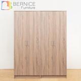 Bernice-日系簡約風140CM四門衣櫃/衣櫥(原木色)