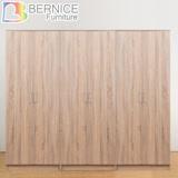 Bernice-日系簡約風210CM衣櫃/衣櫥(原木色)
