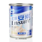 剪條碼優惠【亞培】亞培安素香草24罐裝 新包裝上市