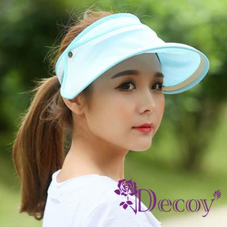 Decoy 透氣防曬彈性掀蓋遮陽帽