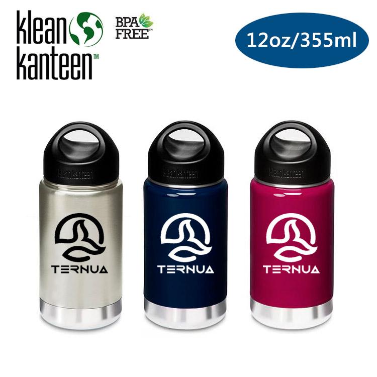 Klean Kanteen 保溫鋼瓶 K12VWSSL Ternua聯名款  12oz 355ml  城市綠洲  水壺、水瓶、自行車水壺、不銹鋼瓶、 水壺