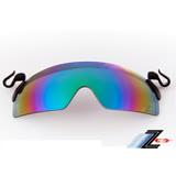 【視鼎Z-POLS夾帽設計新款】夾帽式設計系列專用PC材質抗UV400太陽眼鏡(七彩電鍍綠)