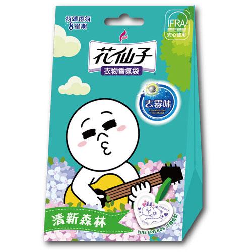 花仙子卡通衣物香氛袋-清新森林10g*3