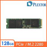 PLEXTOR M8PeGN 128GB M.2 2280 PCIe SSD 固態硬碟/五年保(無散熱片)
