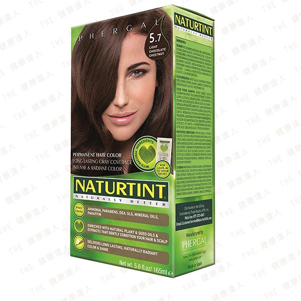 Naturtint 赫本 植物性染髮劑【5.7 巧克力棕】