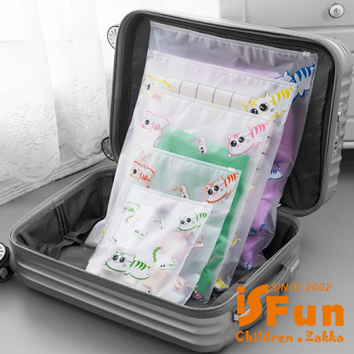 ~iSFun~繽紛貓咪~透明防水大容量收納袋多