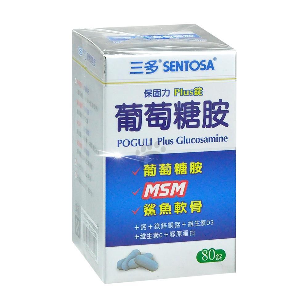 【限量買3送1】【三多】保固力Plus錠 葡萄糖胺80錠
