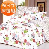 【J-bedtime】多尺寸雲絲絨床包枕套組-幾何星花(任)