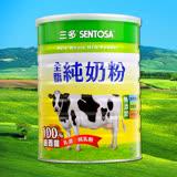 【三多】全脂純奶粉1.35Kg 100%純奶粉 紐西蘭乳源