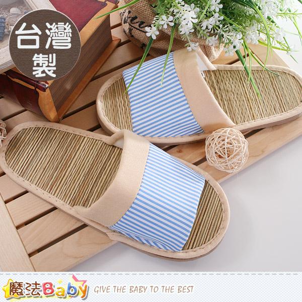 魔法家居 室內拖鞋 2雙一組  製防滑靜音涼感蓆拖鞋 sd0243