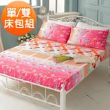 【J-bedtime】單人/雙人雲絲絨被套床包組-純之雅-紅(任)