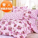 【J-bedtime】雙人四件式雲絲絨被套床包組-絢麗花朵(任)