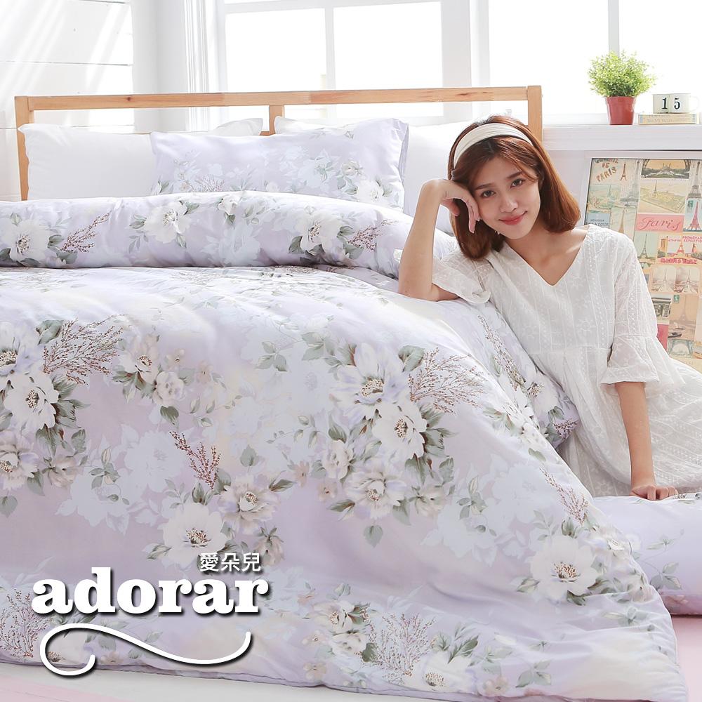 Adorar《紫戀茉莉》雙人四件式雲絲絨兩用被床包組