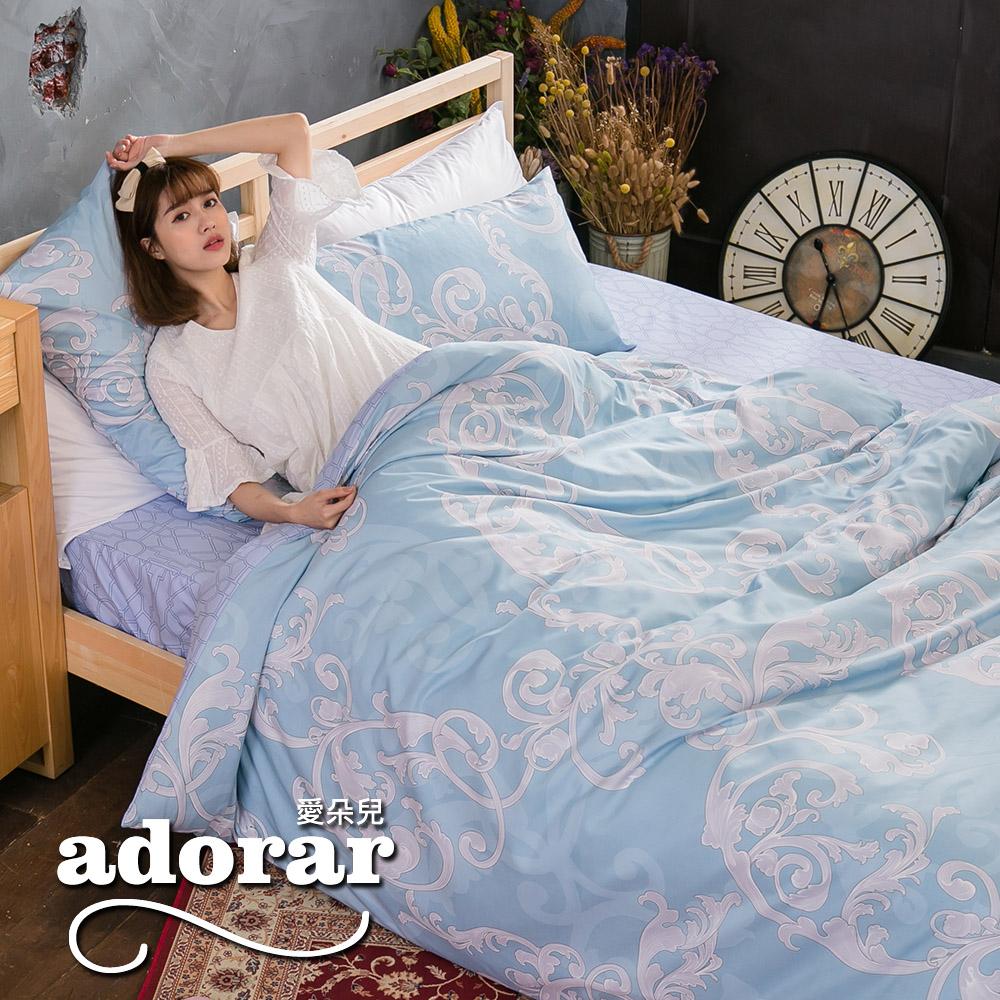 Adorar《思夜慕日》雙人四件式雲絲絨兩用被床包組