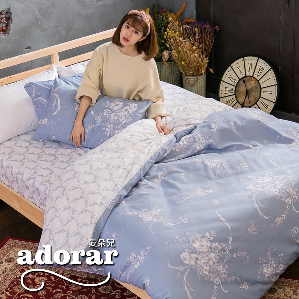 Adorar《芳萃絢香》雙人四件式雲絲絨兩用被床包組
