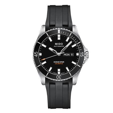 MIDO 美度 海洋之星潛水機械錶