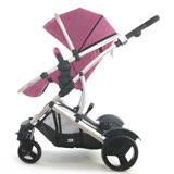 義大利 AZZURRA 多功能嬰兒推車(雙人推車、睡箱)-粉紅