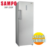 SAMPO聲寶 242公升直立式冷凍櫃 SRF-250F