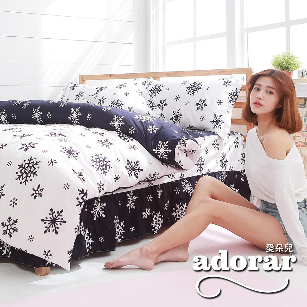 Adorar《極光喃語》雙人五件式雲絲絨舖棉兩用被床罩組