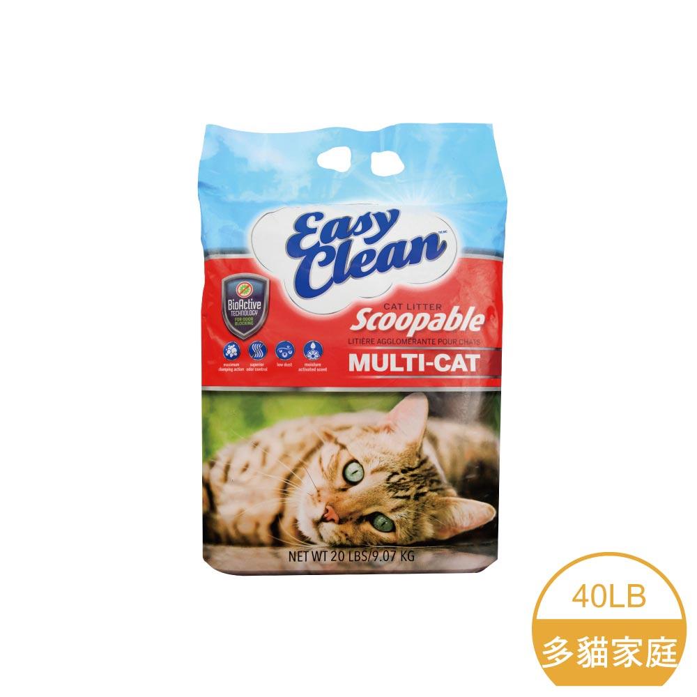 【加拿大原裝進口】沙奇 優質超凝結貓砂-紅標(多貓家庭配方)40LB/磅 (G002C17)