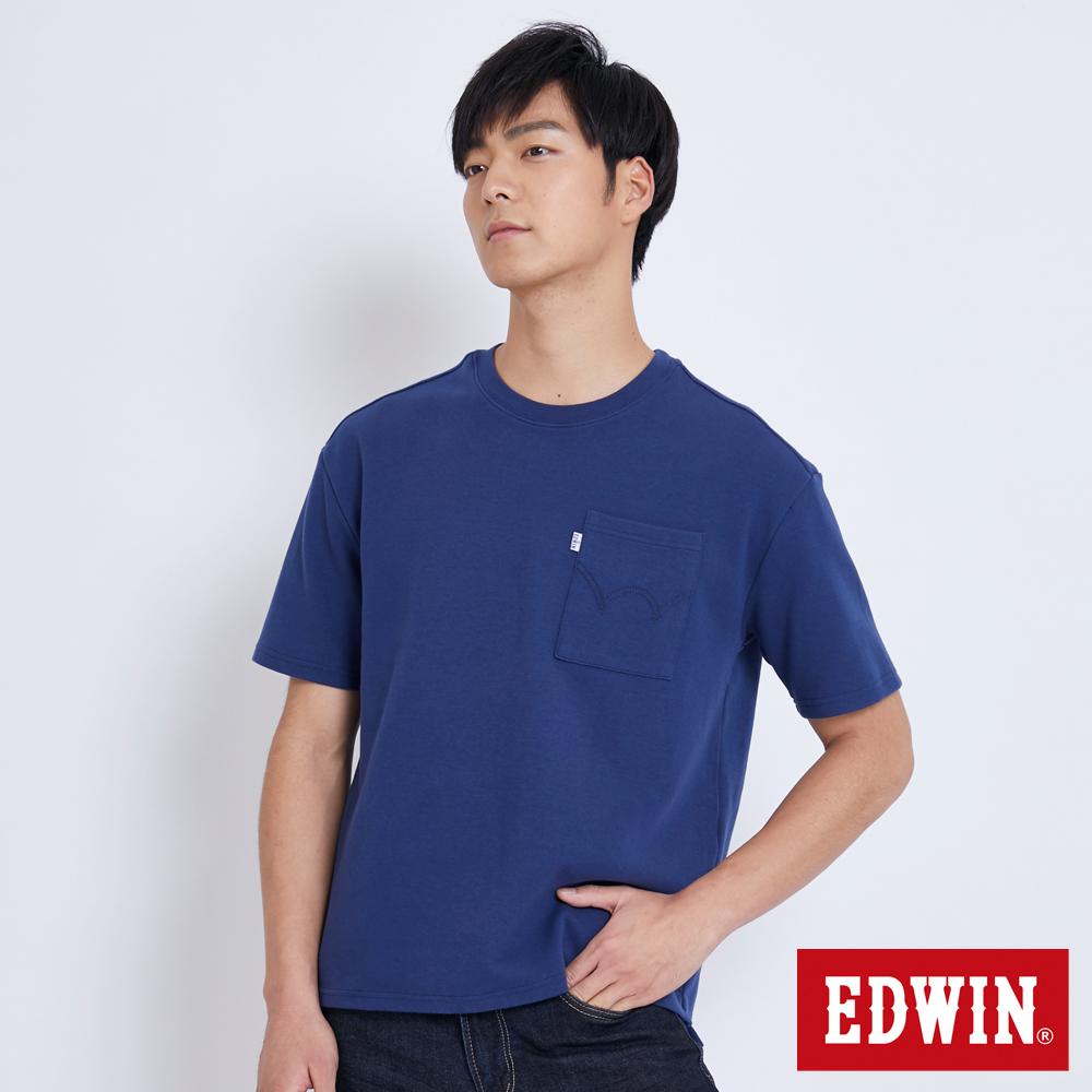 EDWIN BAUHAUS廂型短袖T恤-男-丈青