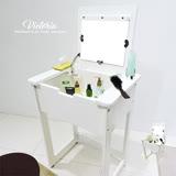 ABOSS-Victoria 日系乳白掀鏡式化妝桌/梳妝台/鏡台