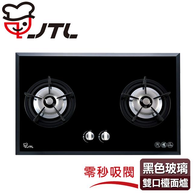 喜特麗  IC點火玻璃雙口檯面爐/JT-2203A_B(LPG)(黑色面板+桶裝瓦斯適用)