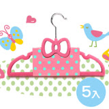 【PS Mall】可愛蝴蝶結造型兒童防滑衣架 5個 (B005)