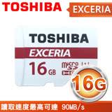 Toshiba 東芝 Micro SDHC R90MB UHS-I U3 16GB 記憶卡(附轉卡)