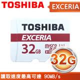 Toshiba 東芝 Micro SDHC R90MB UHS-I U3 32GB 記憶卡(附轉卡)