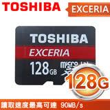 Toshiba 東芝 Micro SDXC R90MB UHS-1 U3 128GB 記憶卡(附轉卡)