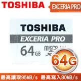 Toshiba 東芝 EXCERIA PRO 64GB R95/W80 UHS-I U3 MICRO SDXC 高速記憶卡(附轉卡)
