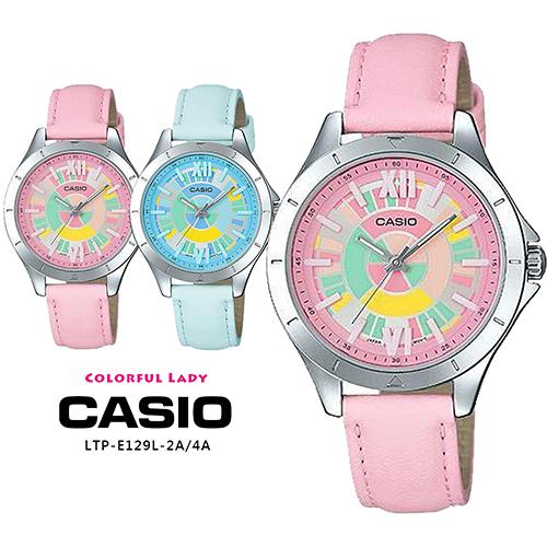 【CASIO卡西歐】彩漾繽紛時尚皮錶帶女錶 LTP-E129L-2A/4A