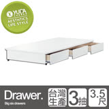【YUDA】六分全封底3.5尺單人加大木心板抽屜型床底/床架/床檯/三抽