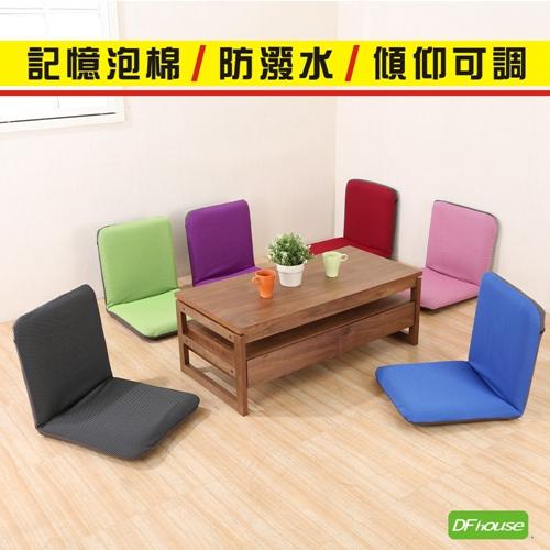 ~DFhouse~佐藤~六段式防潑水和室椅  6色  和室坐墊 和室沙發 小沙發