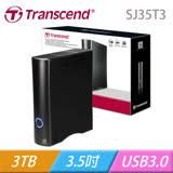 創見 SJ35T3 3TB USB3.0 3.5吋 外接硬碟