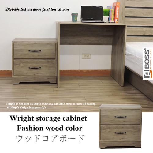 【ABOSS】Wright 二抽床頭櫃/收納櫃/斗櫃/抽屜櫃