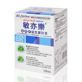 【景岳生技】GM-020專利乳酸菌膠囊(2盒)