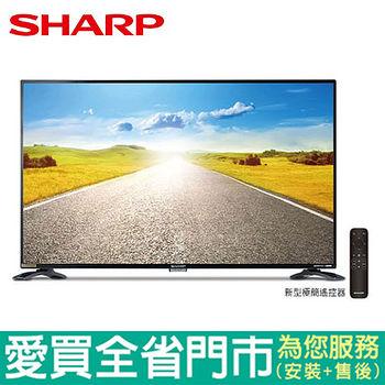 SHARP 40吋聯網液晶顯示器LC-40SF466T