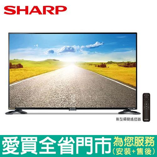 【登錄官網就送$2000】SHARP40吋聯網液晶顯示器LC-40SF466T含配送到府+標準安裝