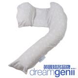 英國Dreamgenii 多功能孕婦枕/哺乳枕/側睡枕(灰色蒲公英)